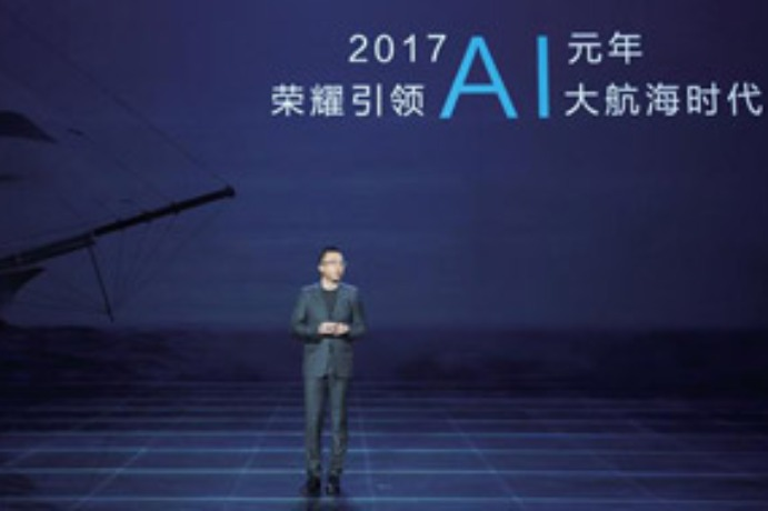 Honor mobile phone leading in AI speed