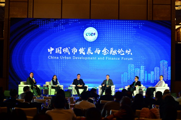 Forum tackles urban problems for sustainable future