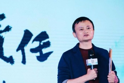 Jack Ma Foundation pledges millions to boost rural education