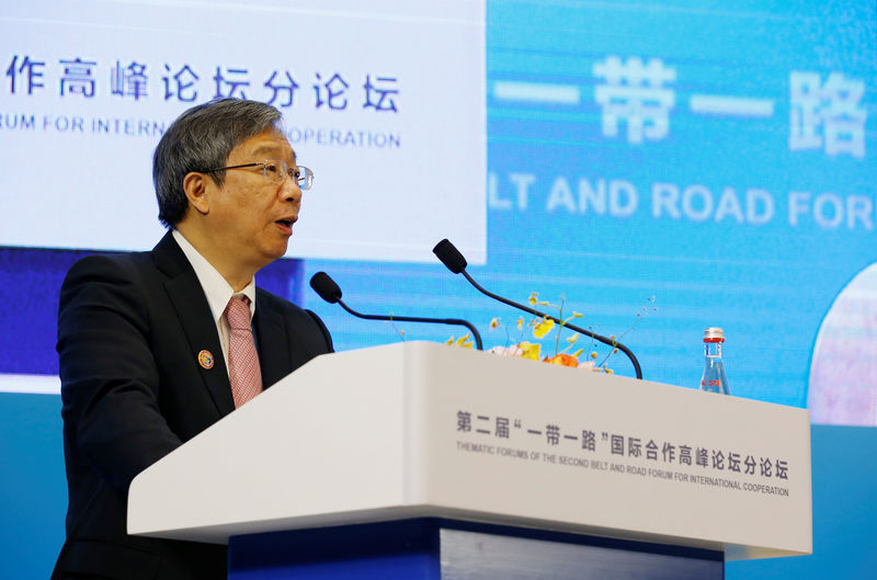 China central bank chief says current interest rate level is appropriate: Caixin By Reuters