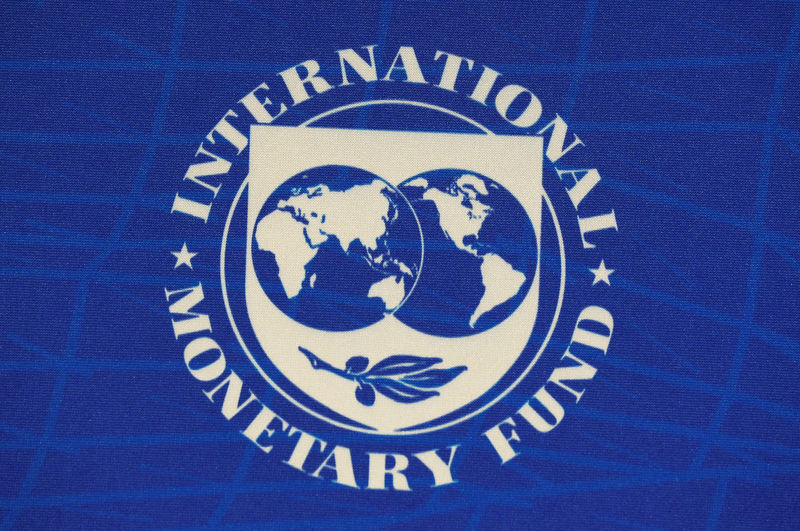 IMF executive board to meet soon on selection process for new leader By Reuters