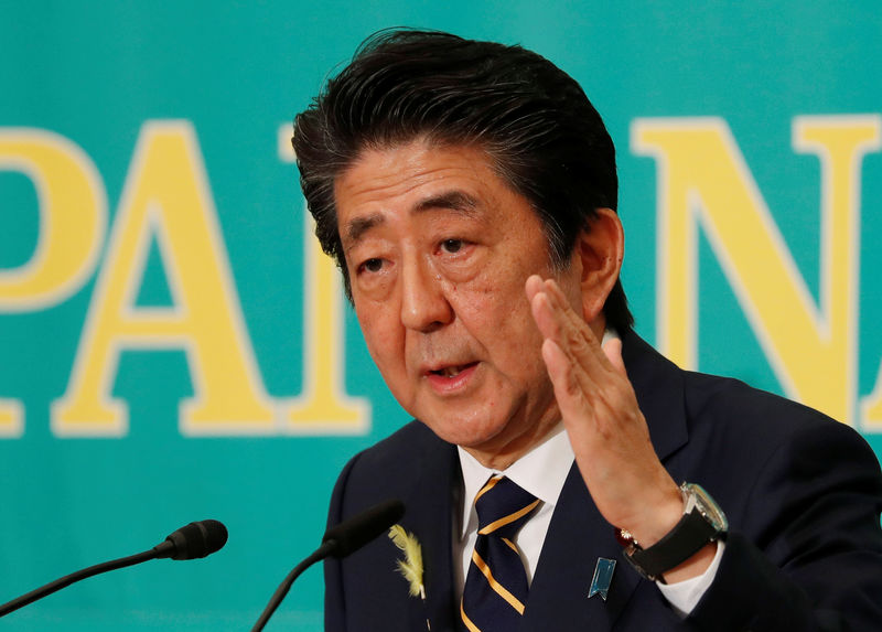 Japanese firms want Abe to keep big majority in upper house election: poll By Reuters