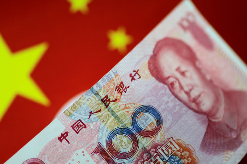 China FX regulator says does not expect disorderly yuan depreciation By Reuters