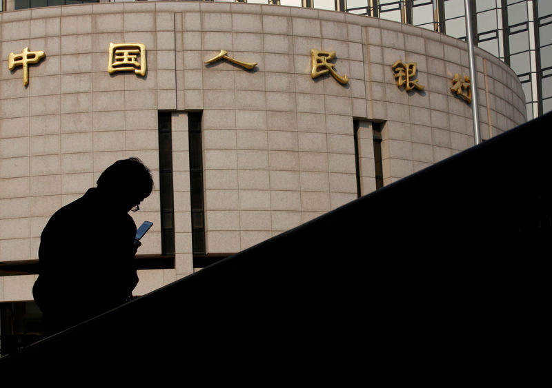 China unveils reform to help firms borrow more cheaply By Reuters