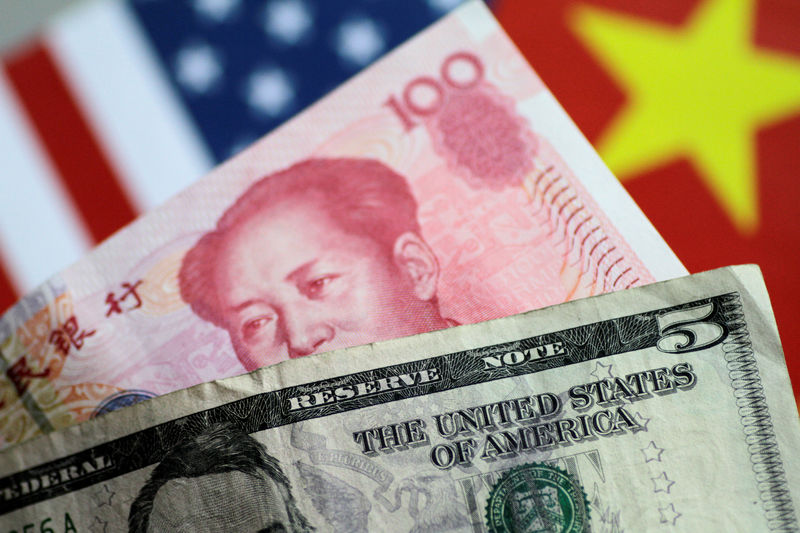 China's July forex reserves fall to $3.104 trillion amid rising trade tensions By Reuters