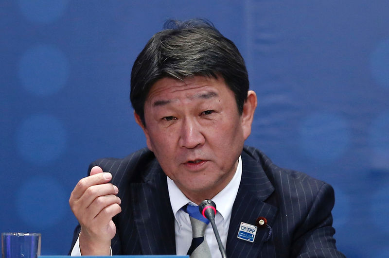 Japan's Motegi says to resume trade talks with U.S. on Friday By Reuters
