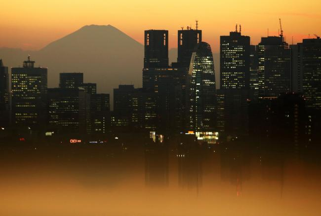 Japan's Pension Fund Warns of Global Investing Losses By Bloomberg
