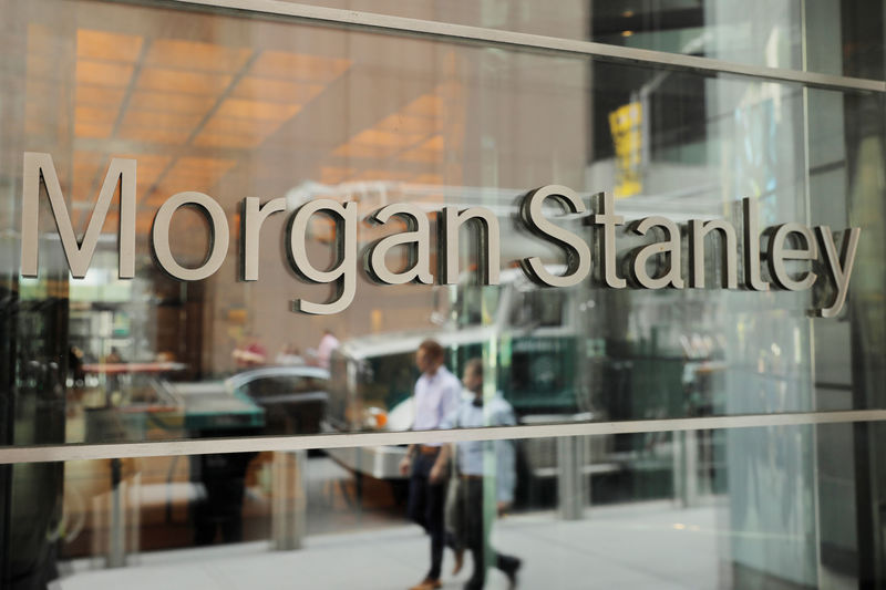 Morgan Stanley analysts say Fed to cut U.S. rates in September By Reuters