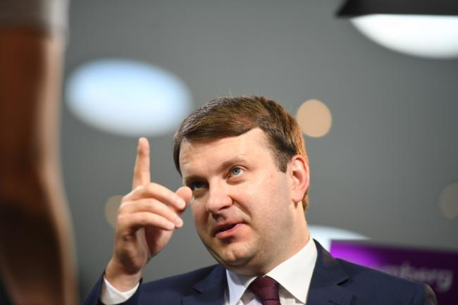 Oreshkin Goads Bank of Russia on Growth as Inflation Slows By Bloomberg