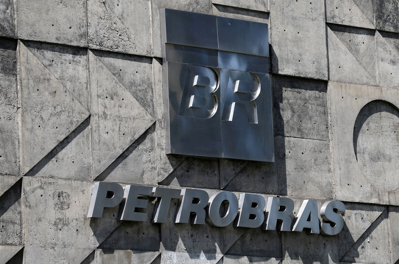 Privatize Petrobras? Lofty ambition, higher hurdles By Reuters