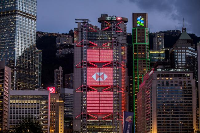 Toe the Party Line on Hong Kong By Bloomberg