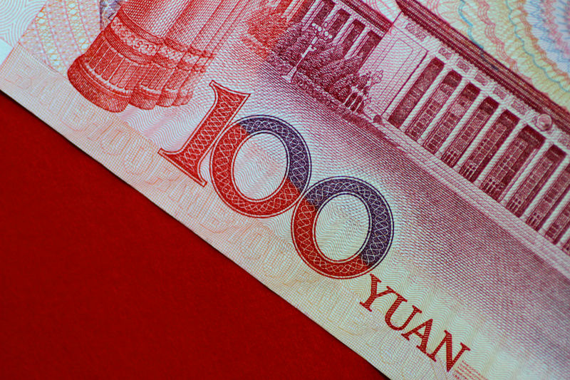 China keeps one-year money market rate unchanged but easing still likely By Reuters