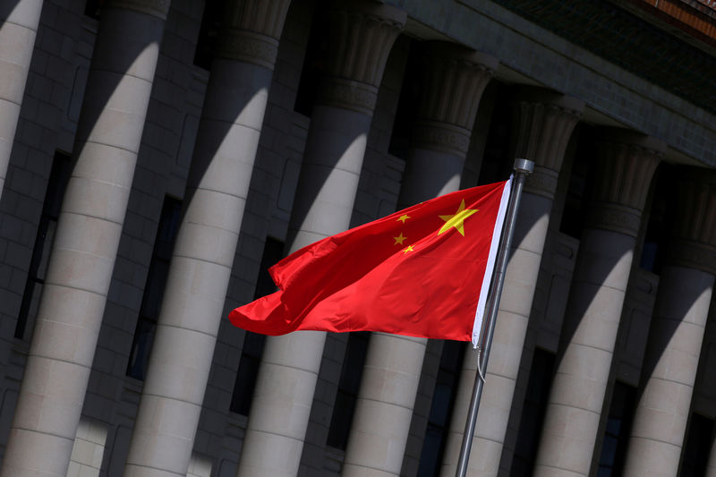 China will maintain prudent monetary policy By Reuters