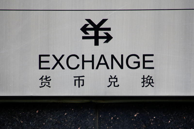 China's August forex reserves rise to $3.1072 trillion By Reuters