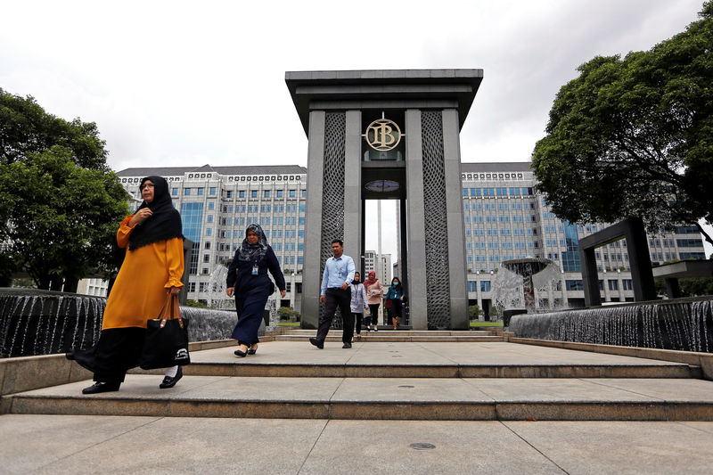 Indonesia central bank likely to cut rates again to shore up economy: Reuters poll By Reuters