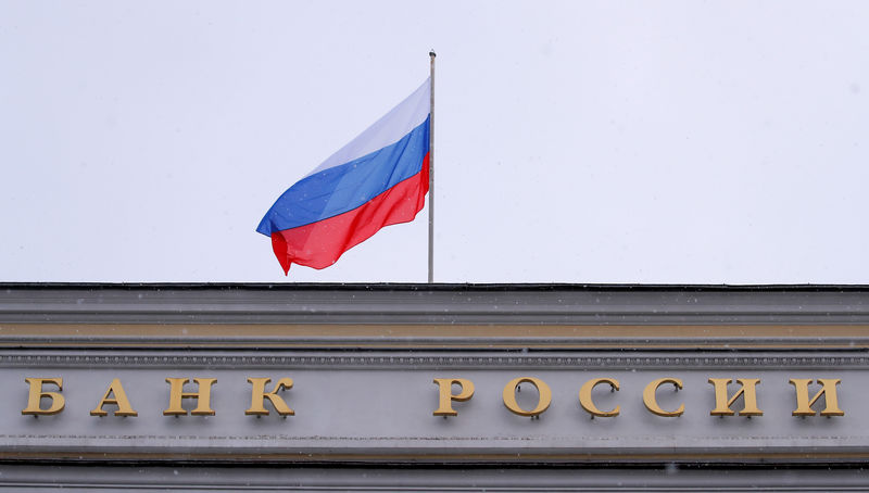 Russian central bank cuts key rate to 7%, says more cuts possible By Reuters