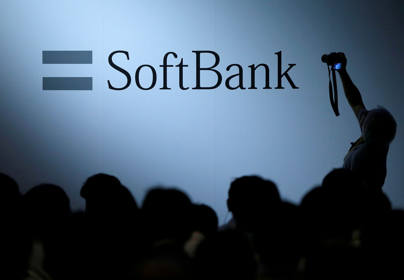 Softbank evaluating around 40 Brazilian companies for investment: exec By Reuters