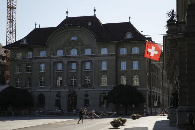 Swiss Negative Rate at 'Pain Threshold', Pictet Chief Tells FAZ By Bloomberg