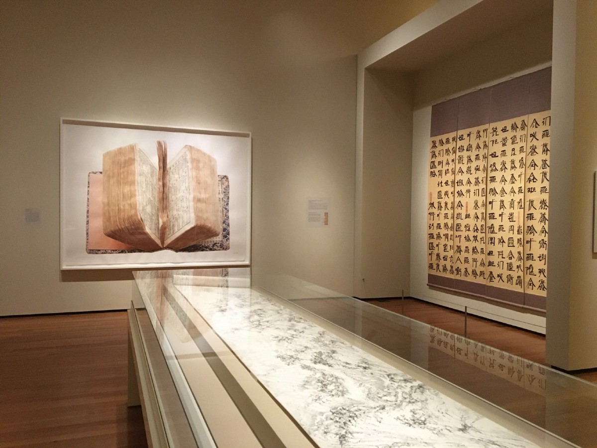 On View Now: Spotlight on a New Generation in Chinese Art | by Cleveland Museum of Art | CMA Thinker | Jul, 2020