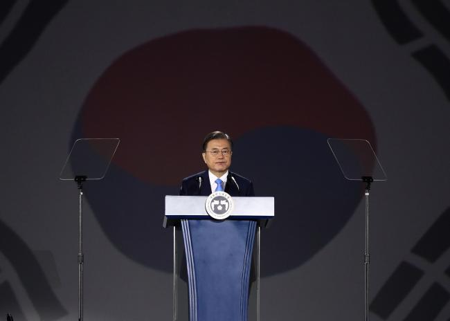 © Bloomberg. SEOUL, SOUTH KOREA - AUGUST 15: South Korean President Moon Jae-in speaks during the celebration of the 75th anniversary of the Liberation Day at Dongdaemun Design Plaza (DDP) on August 15, 2020 in Seoul, South Korea. The 75th National Liberation Day celebrates South Korea